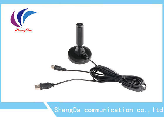 China Active HD VHF / UHF Digital TV Antenna Portable Indoor Aerial Magnetic Mount DVB-T T2 factory