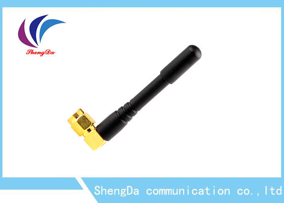 High Gain Rubber Duck Wifi Antenna Magnetic Base SMA - J Connector For Router