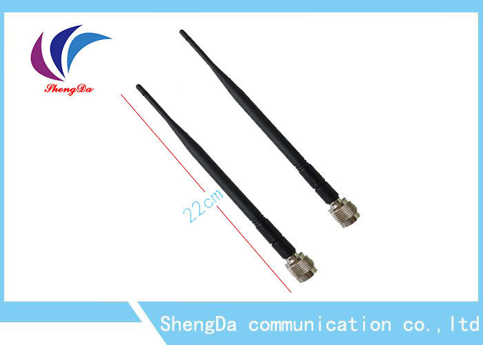 SMA Male Plug Auto GPS Antenna Nevigation Fold N Male Connector High Gain supplier