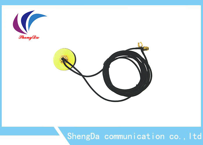 GPS / GSM Mini Strengthen Signal USB GPS Receiver External Antenna 900-1800MHz supplier